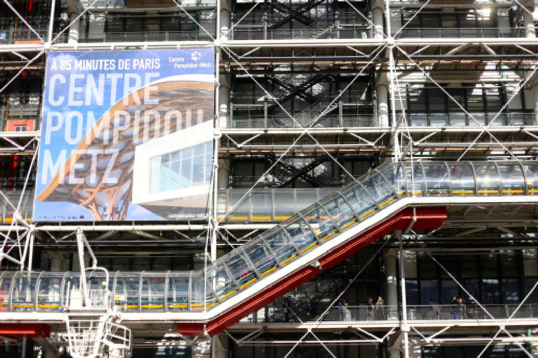 There are many museums in Paris. The Centre Pompidou caught my attention the most while visiting Paris for my first time the summer of 2014.